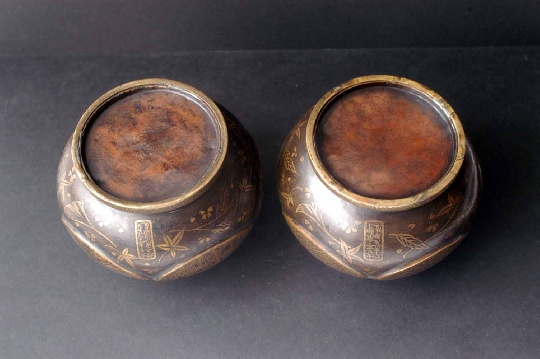 JAPANESE PAIR CENSER KYOTO signed 11 cm. diam foto 2
